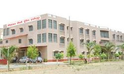 Shri Ravishankar Teacher's Training Institute