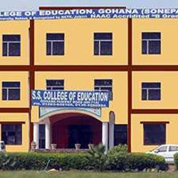SS College of education