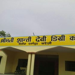 Smt. Shanti Devi Degree College