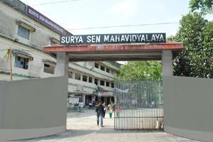 SSM - Banner