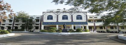 SSM Polytechnic College