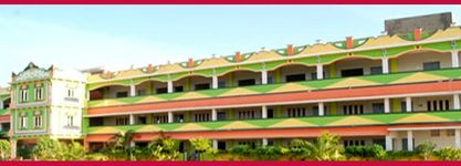 Sri Venkateswara College of Education