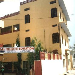 Saraswati Vidya Mandir College Of Education