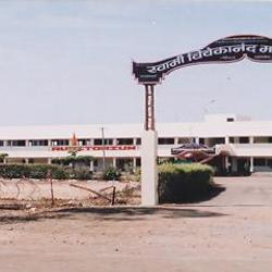 Swami Vivekanand Mahavidyalaya