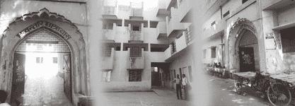 Sahu Ram Narayan Murlimanohar Government Ayurvedic College and Hospital