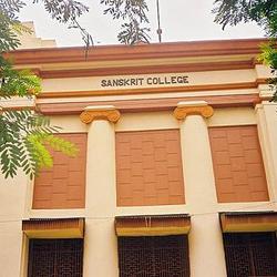 Sanskrit college