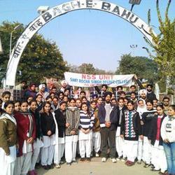Sant Rocha Singh Degree College