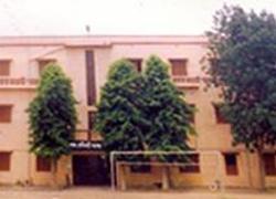 Sarat Centenary College
