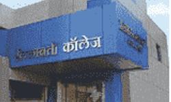 Regional Institute of Management