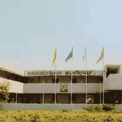 Kamlakant Shukla Institute