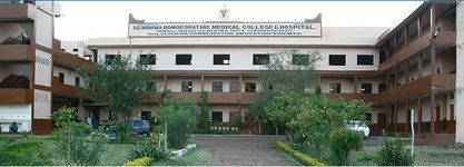 Sendhwa Homeopathic Medical College and Hospital