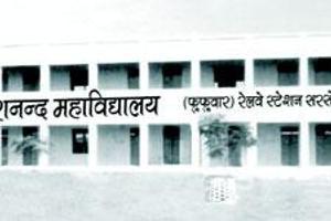 SHANKARANAND - Primary