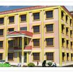 Shankar Nursing And Paramedical Institute