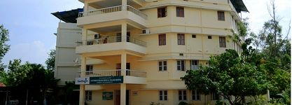 Shanti Ayurvedic College And Hospital