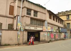 Shibpur Dinobundhoo Institution (College)