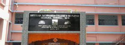 Shimurali Sachinandan College of Education