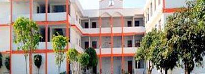 Shiv Savitri Mahavidyalaya