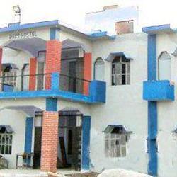 Shree Babu Singh Daddu Ji Ayurvedic Medical College & Hospital