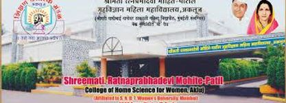Shreemati Ratnaprabhadevi Mohite Patil Women's Education College