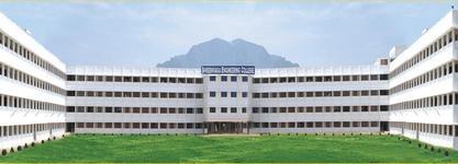 Shreenivasa Engineering College