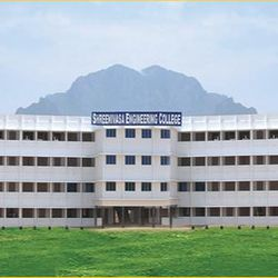Shreenivasa Engineering College