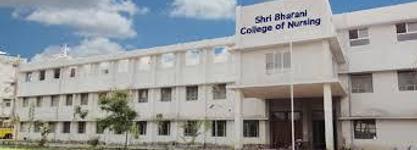 Shri Bharani College Of Nursing