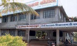 Shripatrao Chougule Arts & Commerce College
