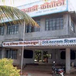Shripatrao Chougule Arts & Commerce College