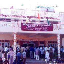 Shriyut College Gangeo