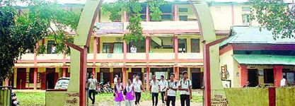 Sibsagar Girls College