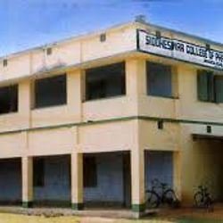 Siddheswar College of Pharmaceutical Sciences
