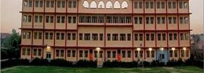 Siddhi Vinayak College Of Science & Hr. Education