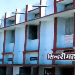 Sindri College