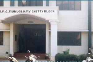 STC - Primary