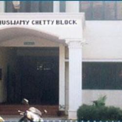 Sir Theagaraya College