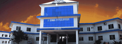 Sivaji College of Engineering and Technology