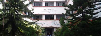Sivanath Sastri  College