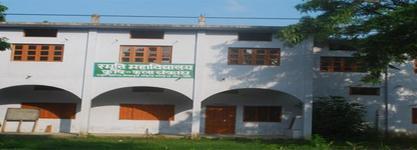 Smrati Mahavidyalaya