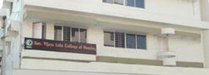 Smt. Vijaya Luke College of Nursing