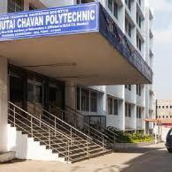 Sou. Venutai Chavan Polytechnic