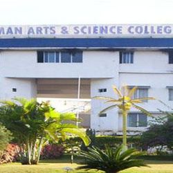 Sree Amman Arts and Science College