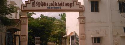 Sri Krishna Polytechnic College