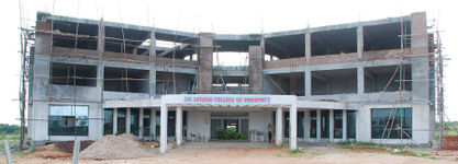 Sri Sarada Institute of Science & Technology