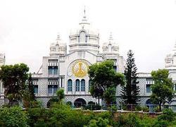 Sri Sathya Sai Institute of Higher Learning