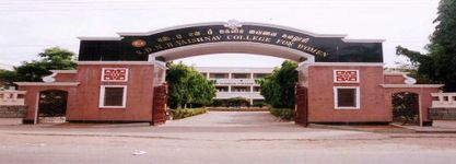 Srimathi D.N. Bhat Vaishnav College For Women