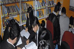 SHGI - Library