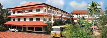 St joseph's college of  pharmacy