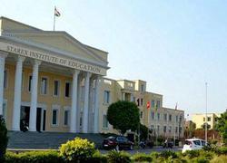 Starex Institute of Education