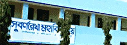 Subarnarekha Mahavidyalaya
