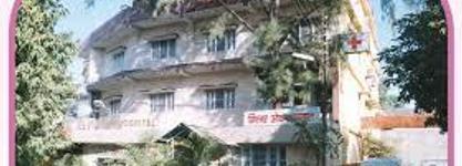 Subhash Chandra Bose Paramedical Institute